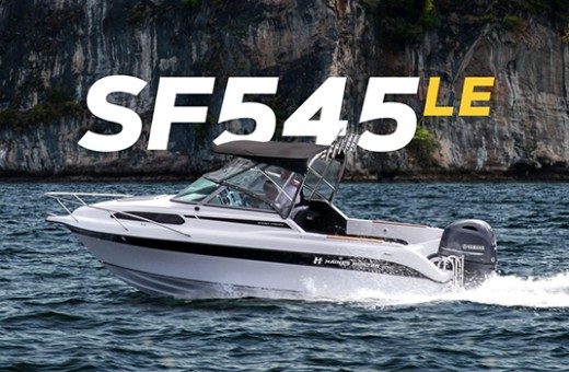 SF545 Sport Fisher Limited Edition | Haines Hunter
